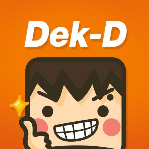 เว็บ Dek-D-SocialPeta