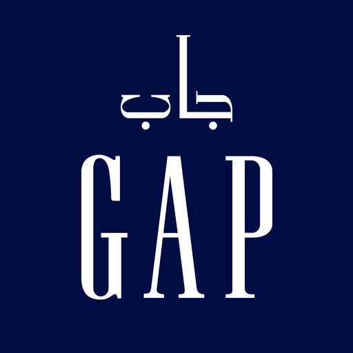 Gap UAE KW Online Shopping جاب-SocialPeta