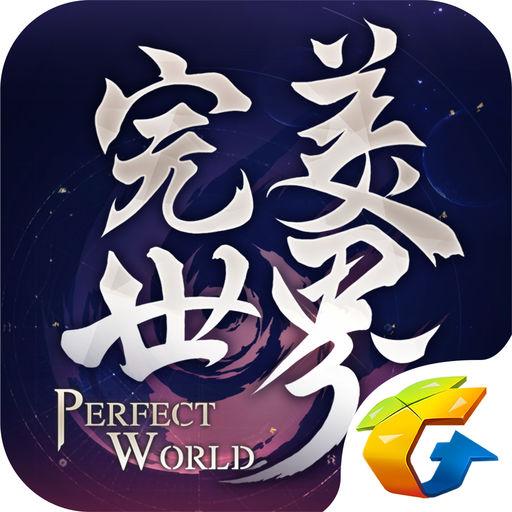 完美世界-SocialPeta