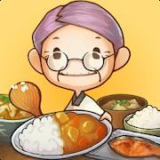 眾多回憶的食堂故事~感動人心的昭和系列~-SocialPeta