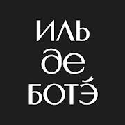 ИЛЬ ДЕ БОТЭ - магазин косметики и парфюмерии-SocialPeta