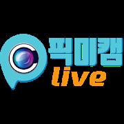 픽미캠라이브 - 영상채팅-SocialPeta