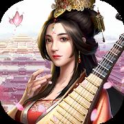日理萬姬 - 年度最真實官場模擬多元結局手遊RPG-SocialPeta