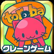 Crane Game Toreba-SocialPeta
