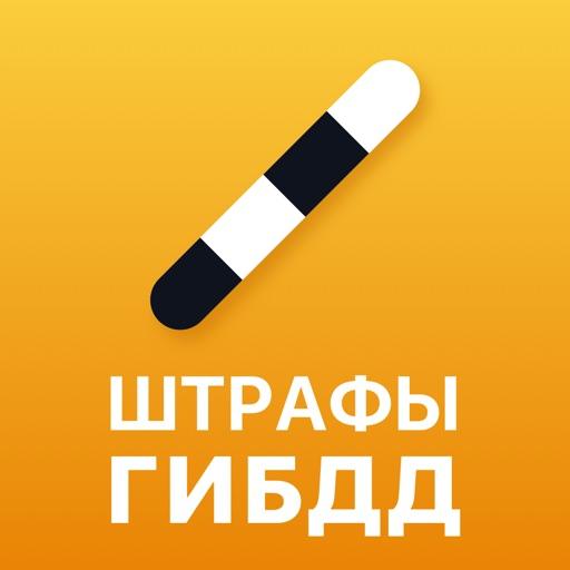 РосШтрафы: проверка штрафов-SocialPeta