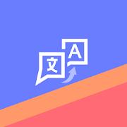 Translation All in One: Translate, Learn Language-SocialPeta