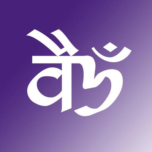 Vedic Healing Mantra-SocialPeta