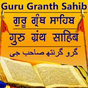 Sri Guru Granth Sahib Ji-SocialPeta
