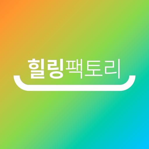 힐링팩토리-SocialPeta