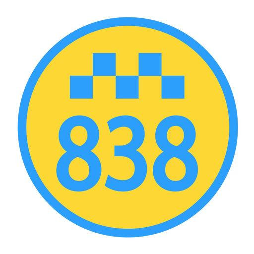 Taxi 838 - заказ такси онлайн-SocialPeta