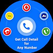 How to get call details of number-SocialPeta
