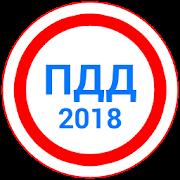 Билеты ПДД 2016-SocialPeta