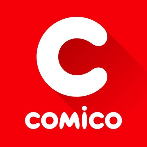 comico オリジナル漫画が毎日読めるマンガアプリ コミコ-SocialPeta