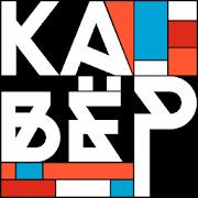 Кавёр - уникальные мероприятия, карта СПб, Москва-SocialPeta