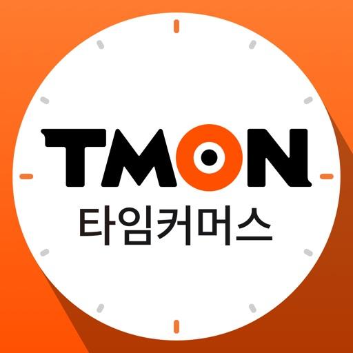 티몬-매주 월요일은 티몬데이-SocialPeta