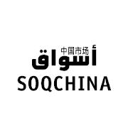soqchina-SocialPeta