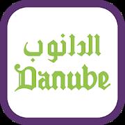 Danube-SocialPeta