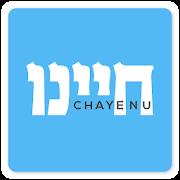 Chayenu-SocialPeta
