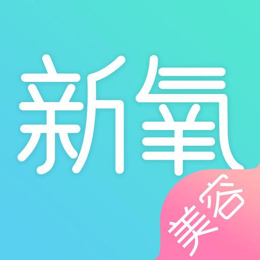 新氧SoYoung-美容微整形专业APP-SocialPeta