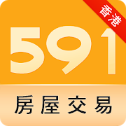591房屋交易-香港-SocialPeta