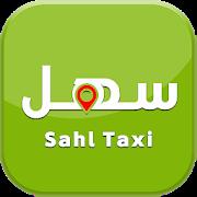 SAHL TAXI سهل تاكسي-SocialPeta