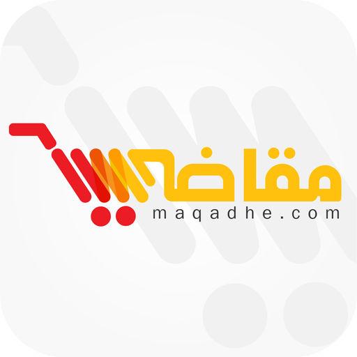 Maqadhe - مقاضي-SocialPeta