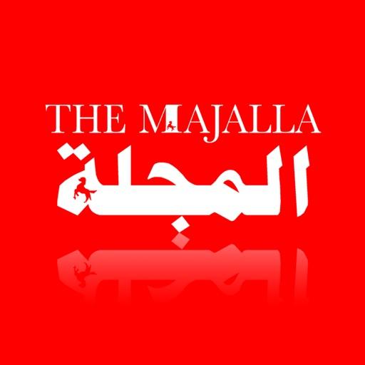 المجلة (Majalla Magazine)-SocialPeta