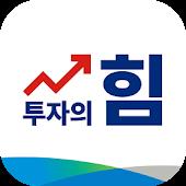 하이투자증권 힘 Hi-M (계좌개설 겸용)-SocialPeta
