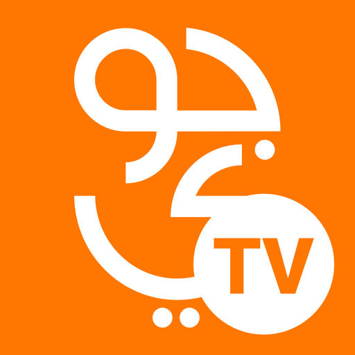 Jawwy TV - TVجوّي-SocialPeta