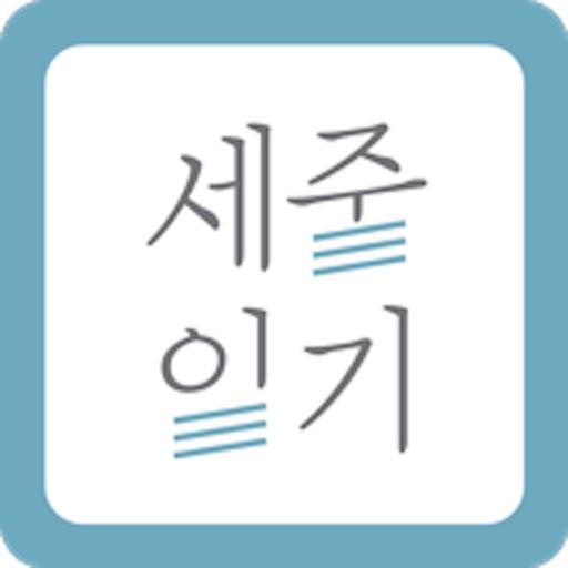 세줄일기-SocialPeta