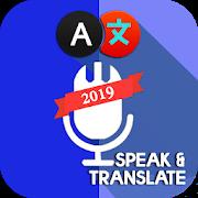 Translate All- Free Voice Translation All Language-SocialPeta