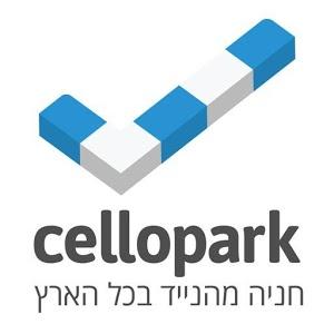 Cellopark-SocialPeta