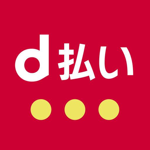 d払い-スマホ決済アプリ、キャッシュレスでお支払い-SocialPeta
