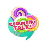 くるくるトーク-SocialPeta