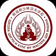 Школа Мастера Ши Янбина-SocialPeta