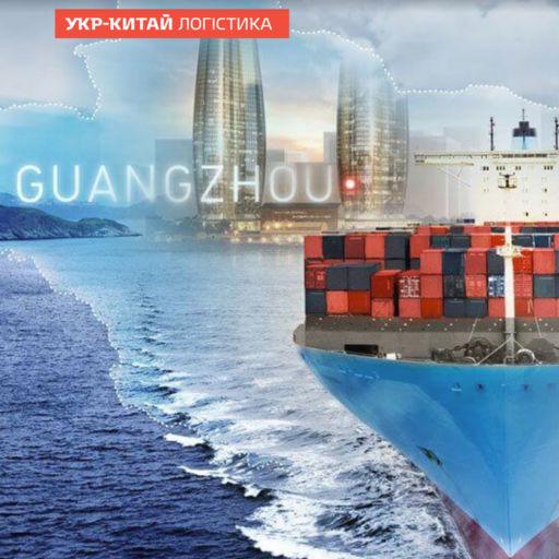 Ukr China Logistics-SocialPeta