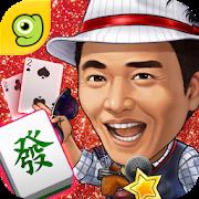 麻將 明星3缺1麻將–台灣16張麻將Mahjong 、SLOT、Poker-SocialPeta
