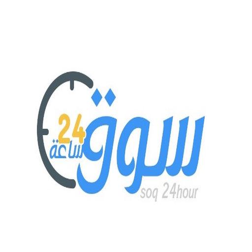 سوق 24 ساعة-SocialPeta