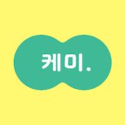 케미 - 연인궁합, 가족궁합, 친구궁합, 동료궁합-SocialPeta