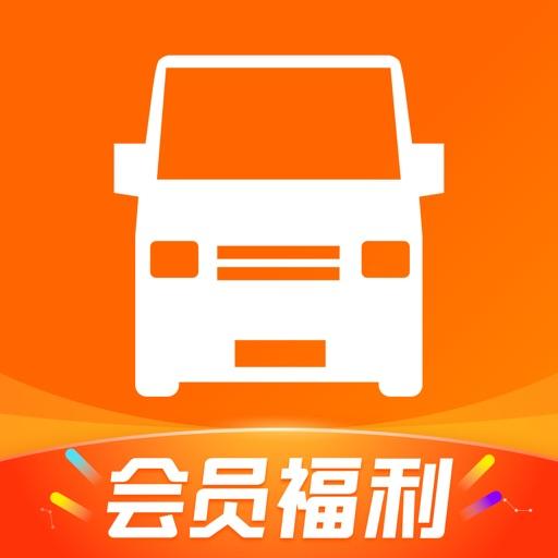 货拉拉-拉货搬家的货运物流平台-SocialPeta