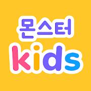 몬스터키즈 - 아이들과 함께하는 외식놀이공간, Yes 키즈존-SocialPeta