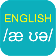 Speak English Pronunciation-SocialPeta