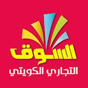 Souq Tijari - السوق التجاري-SocialPeta