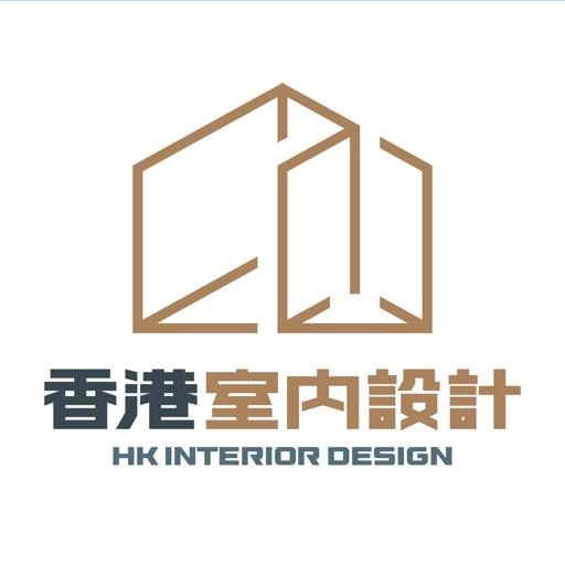 香港室內設計-SocialPeta
