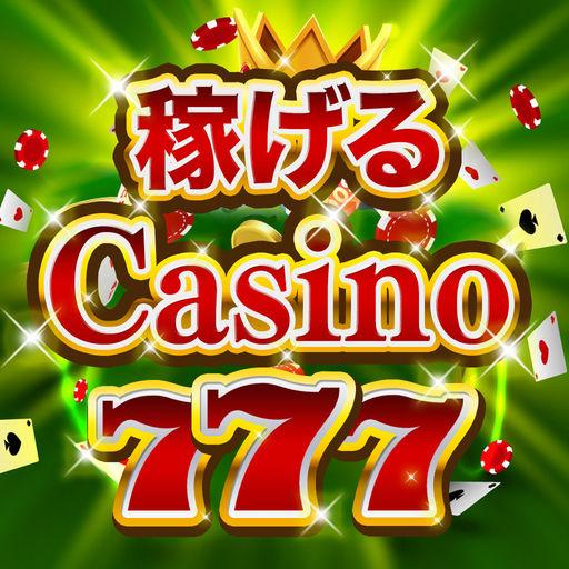 オンラインカジノで楽しく遊べる!クチコミカジノランキング-SocialPeta