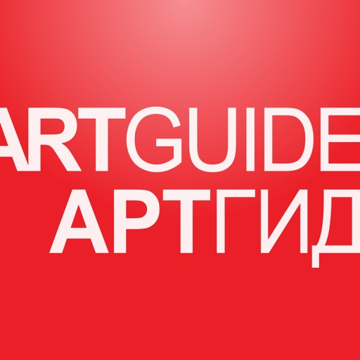 Artguide.ru-SocialPeta