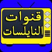 قنوات عربية بت مباشر-SocialPeta