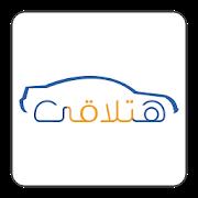 Hatla2ee - new and used cars for sale-SocialPeta
