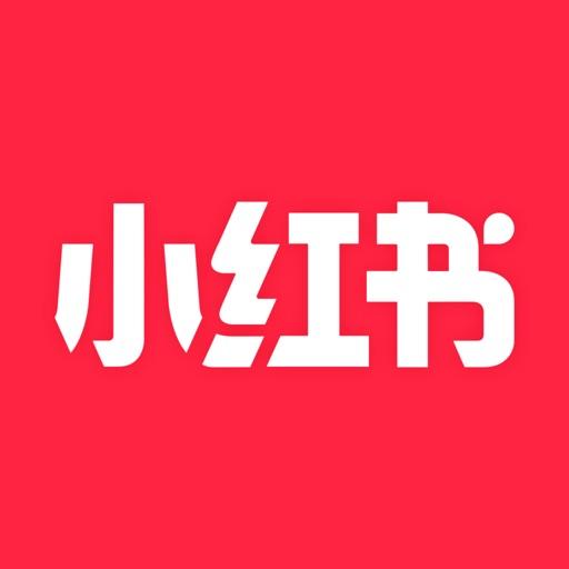 小红书 – 标记我的生活-SocialPeta