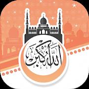 Al Athan : Prayer Times, Quran, Qibla-SocialPeta